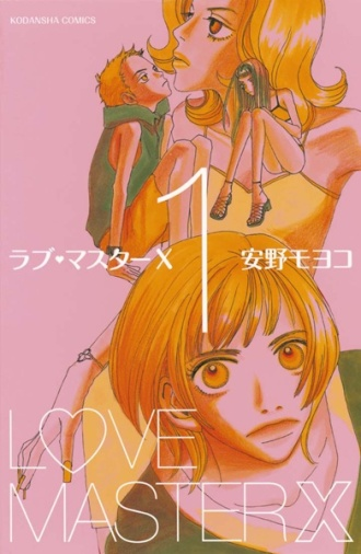 Love Master X